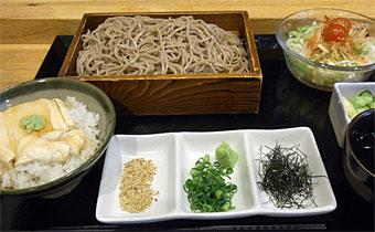 Tomoshibi_1