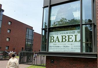 Babel_6