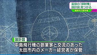 Fugaku_2