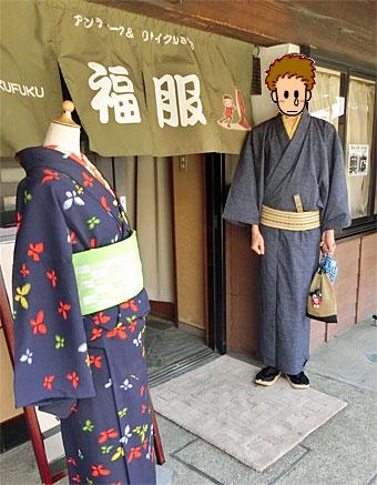 Kawagoe_3