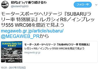 Megaweb_1