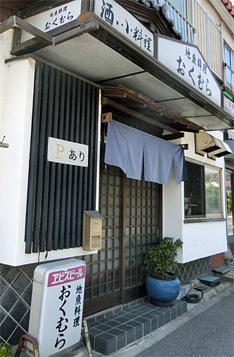 Sajima_2