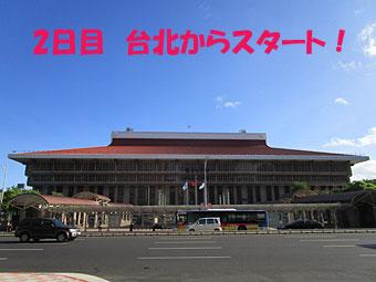 Taiwan_11