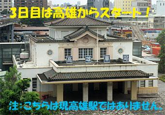 Taiwan_33