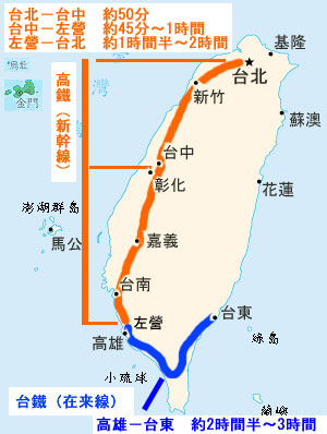 Taiwan_44_2