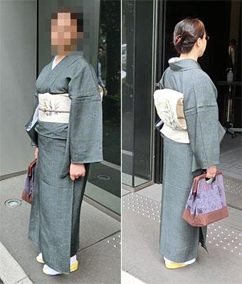 17_9_kimono_1