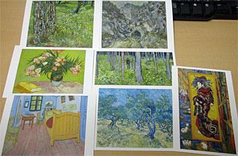 Gogh_2