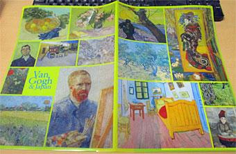 Gogh_3