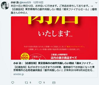 Shirai_5
