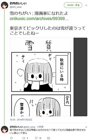 Yuki_4
