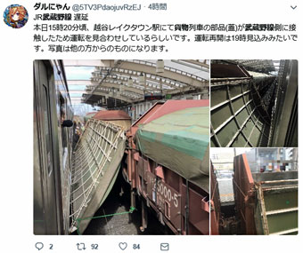 Muashino_2