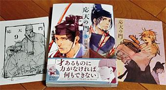 Manga_1