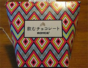 Royce_1
