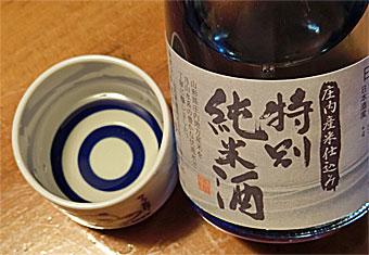 Yamagata_2