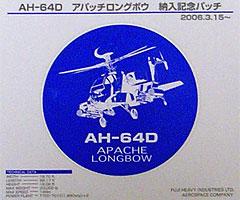Ah64d_1