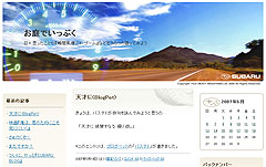 Blog_2_2