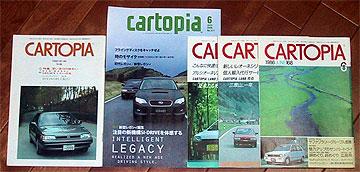 Cartopia1