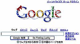 Google_2_2