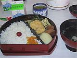 Hachijyo_08
