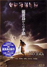 Ioujima_2