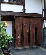 Kurumaya1_1