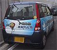 Subaru2006_2_1