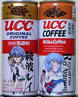 Ucc_1