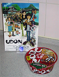 Udon_1