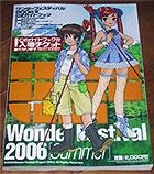 Wf2006s_1