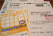 Wf2007w_1