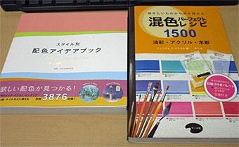 Book_1_20200303210401