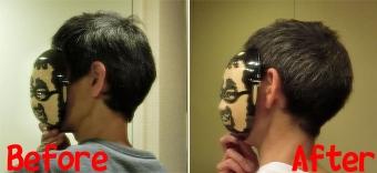 Haircut_1_20200504233101