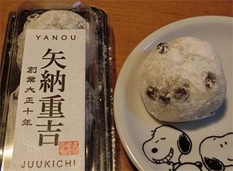 Juukichi
