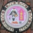 Kadokawa_5