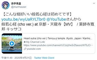 Twitter_20200426